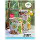 tsu hogar11 (app)