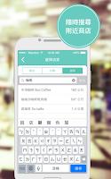Screenshot of 點點 - 集點app, 會員卡app, 優惠app