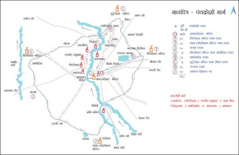 Panchkroshi Yatra Route Ujjain Android Apps On Google Play - Ujjain map