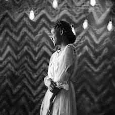Wedding photographer Tatyana Bulay (TanyaBulay). Photo of 24.04.2017