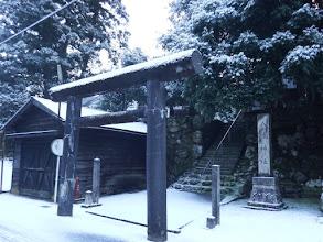 八幡神社からスタート