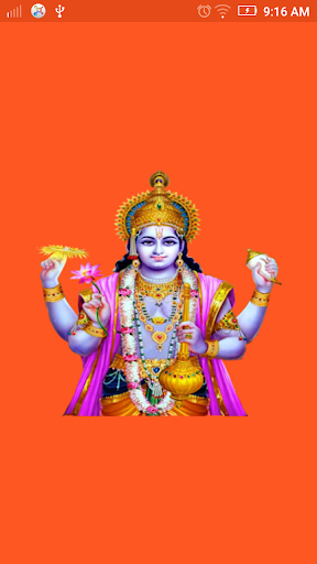 Download Om Jai Jagdish Hare Aarti Google Play softwares