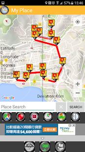 MyPlace- Location Tracker GPS - náhled