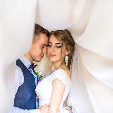Wedding photographer Aleksandra Podgola (podgola). Photo of 20.04.2018