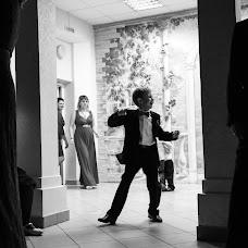 Wedding photographer Kristina Kalinina (KalininaKristina). Photo of 22.12.2015