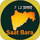 Download Saat Bara For PC Windows and Mac