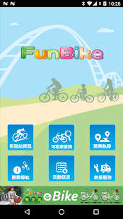 FunBike 瘋單車- screenshot thumbnail