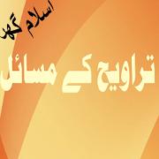 Publisher info for IslamGhar on Mobile Action - App Store