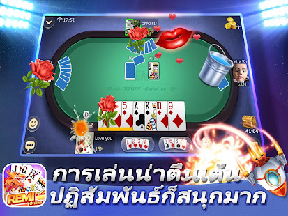 Remi Indonesia Online – Indonesia Rummy 8