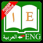 Arabic Dictionary Bayern