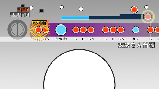 太鼓さん大次郎 0.9.32 screenshots 1
