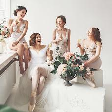 Bryllupsfotograf Ekaterina Terzi (Terzi). Bilde av 05.05.2019