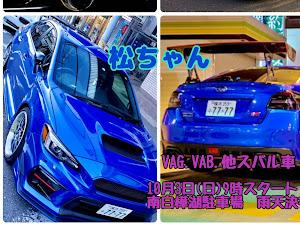 WRX S4 VAGのカスタム事例画像 mikiさんの2021年08月06日20:50の投稿