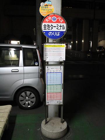 大分バス金池ターミナル_01