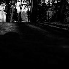 Wedding photographer Phúc Blue (PhucBlue). Photo of 10.03.2017