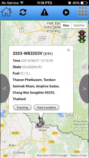 GPS Track Vehicle