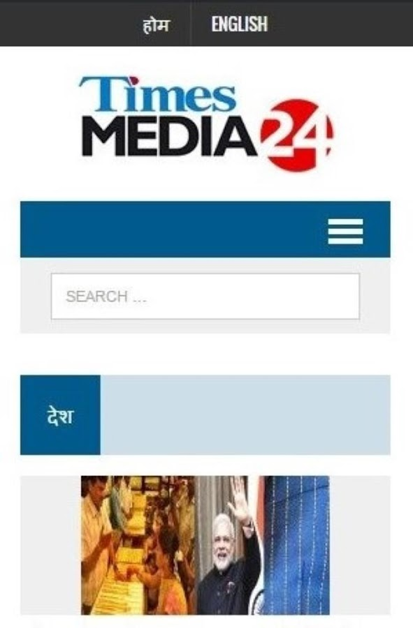 Times Media 24- screenshot