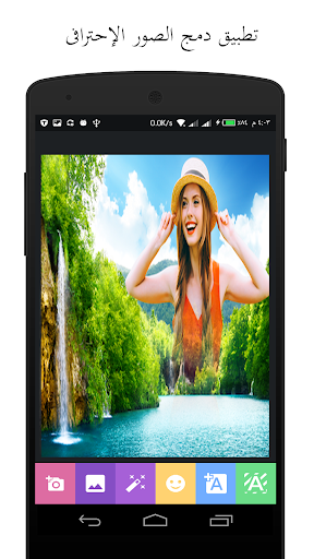Merge and Collage Photos 1.3.2 screenshots 4
