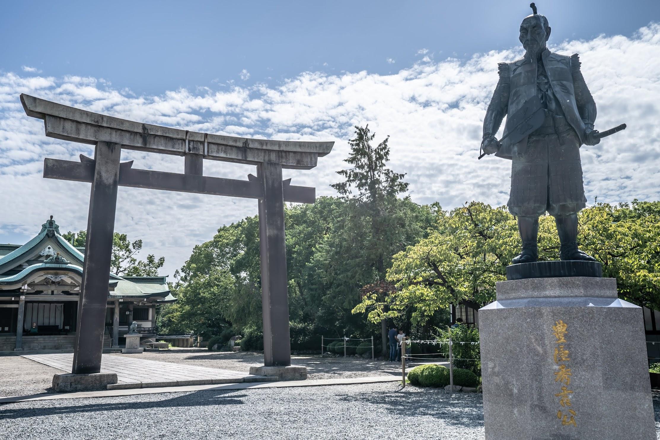 Osaka Castle Park Hokoku shrine Toyotomi Hideyoshi