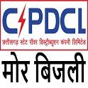 मोर बिजली (CSPDCL Mor Bijlee App) icon