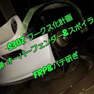 フェアレディZ S30 1975のカスタム事例画像 shou30zさんの2019年07月27日21:04の投稿