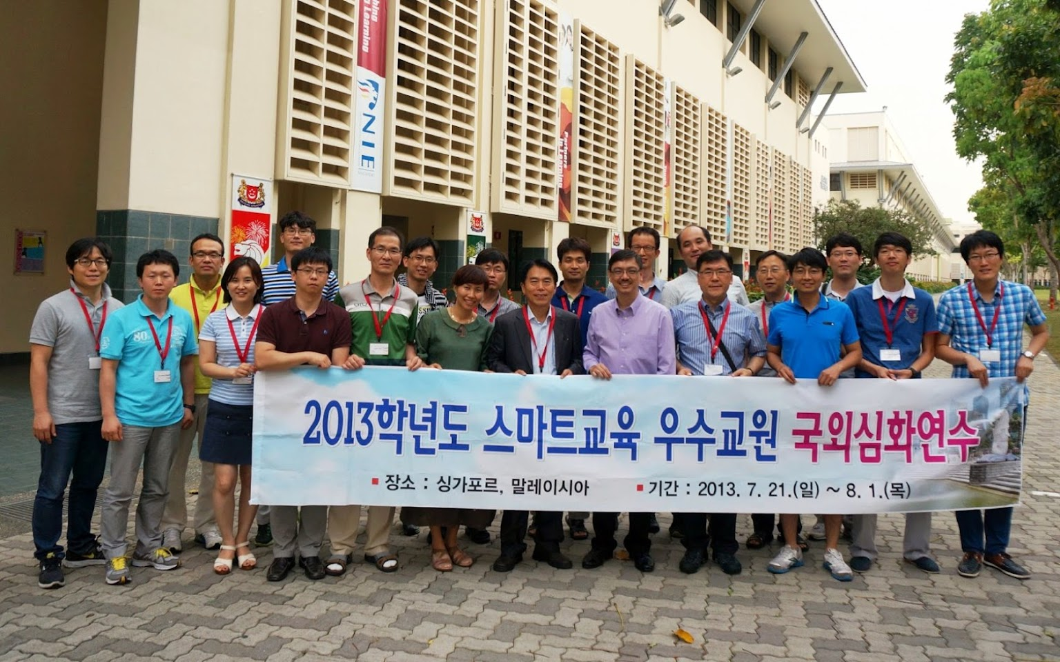 Korean educators attended my week-long workshop on game-based learning.