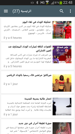 moroccan news