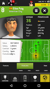 Striker Manager 2016 (Soccer)- screenshot thumbnail