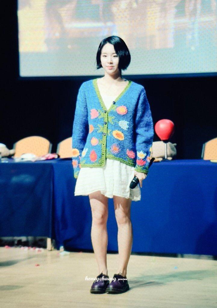 tinychaeyoung6