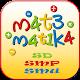 Mata Pelajaran Matematika SD, SMP dan SMU Download on Windows