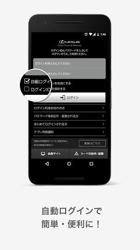 免費下載財經APP|レクサスカードアプリ app開箱文|APP開箱王