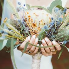 Hochzeitsfotograf Darya Ansimova-Yacyuta (Ansimova). Foto vom 04.09.2015