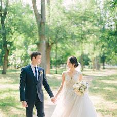 Wedding photographer Anastasiya Rodionova (Melamory). Photo of 10.07.2018