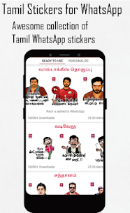 Tamil stickers for WhatsApp, WAStickerApps maker App Download For Android 1