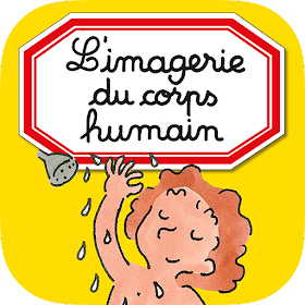 Imagerie du corps humain interactive