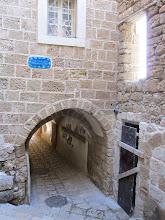 Photo: Old Jaffa