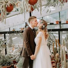 Wedding photographer Alina Klinovaya (Klinovaya). Photo of 02.04.2018