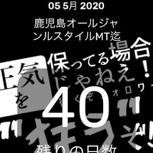 のカスタム事例画像 kenken JSB三代目さんの2020年03月26日22:00の投稿