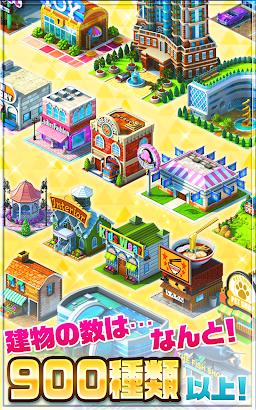 ランブル・シティ(Rumble City) screenshot