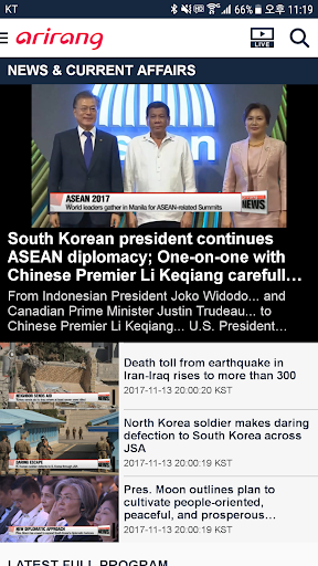 Arirang TV for Phones 2.0.3 screenshots 1
