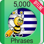 Learn Greek Phrasebook - 5000 Phrases 2.0.3