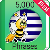 Learn Greek - 5000 Phrases