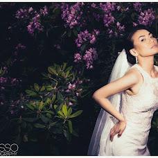 Wedding photographer Ana Rosso (anarosso). Photo of 07.10.2017