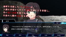 【ノベルゲーム】テレキト -MOON STORY- 【SF】【無料】のおすすめ画像3