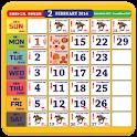 Malaysia Calendar 2016 - 2017 icon
