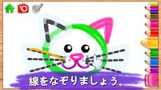 子供のための絵画練習 - 幼児 ゲーム! ベビ 色塗りアプリで お絵かき 動物のおすすめ画像2