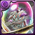 恍惚の幻獣魔・アーミルの希石
