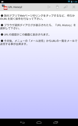URL History2