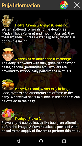 PUJA: Mobile Temple Pooja for Indian Hindu Gods 7.0 screenshots 14