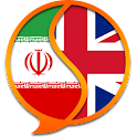 English Farsi Dictionary icon